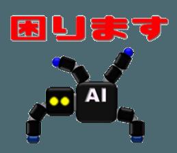 artificial intelligence sticker #12844954