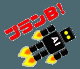 artificial intelligence sticker #12844955