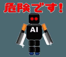 artificial intelligence sticker #12844956