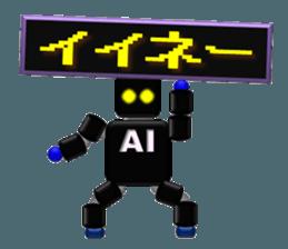 artificial intelligence sticker #12844958