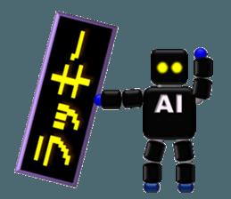artificial intelligence sticker #12844959