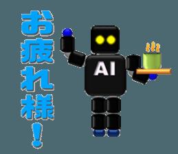 artificial intelligence sticker #12844963