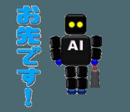 artificial intelligence sticker #12844964