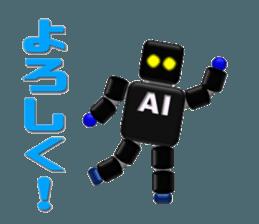artificial intelligence sticker #12844965