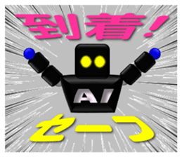artificial intelligence sticker #12844967