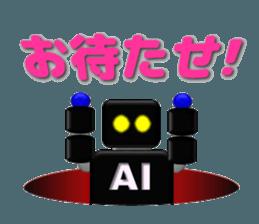 artificial intelligence sticker #12844968