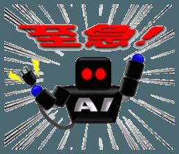 artificial intelligence sticker #12844977