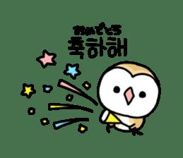 Mamefuku of barn owl5 Korean ver. sticker #12846653