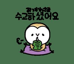 Mamefuku of barn owl5 Korean ver. sticker #12846654