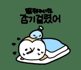 Mamefuku of barn owl5 Korean ver. sticker #12846668