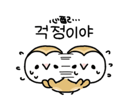 Mamefuku of barn owl5 Korean ver. sticker #12846669