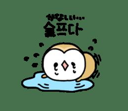 Mamefuku of barn owl5 Korean ver. sticker #12846674
