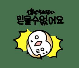 Mamefuku of barn owl5 Korean ver. sticker #12846677