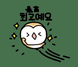 Mamefuku of barn owl5 Korean ver. sticker #12846678