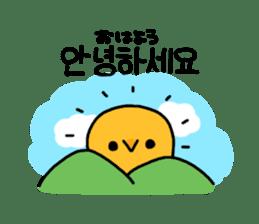Mamefuku of barn owl5 Korean ver. sticker #12846680