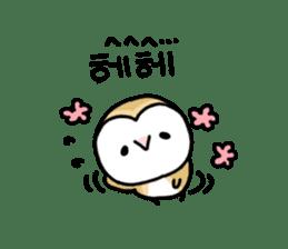 Mamefuku of barn owl5 Korean ver. sticker #12846682