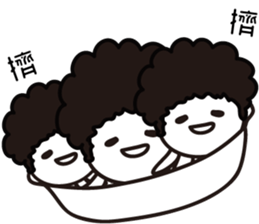 I Love Afro Taco (Chinese version) sticker #12849729