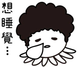 I Love Afro Taco (Chinese version) sticker #12849731