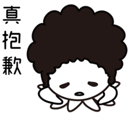 I Love Afro Taco (Chinese version) sticker #12849732