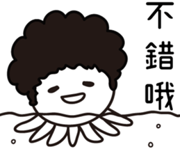 I Love Afro Taco (Chinese version) sticker #12849735