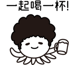 I Love Afro Taco (Chinese version) sticker #12849737