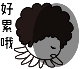 I Love Afro Taco (Chinese version) sticker #12849738