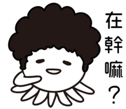 I Love Afro Taco (Chinese version) sticker #12849739