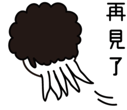 I Love Afro Taco (Chinese version) sticker #12849740