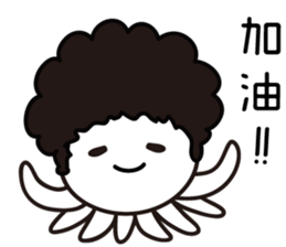 I Love Afro Taco (Chinese version) sticker #12849742