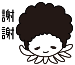 I Love Afro Taco (Chinese version) sticker #12849744