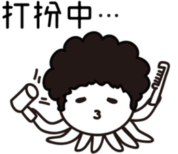 I Love Afro Taco (Chinese version) sticker #12849745