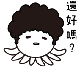 I Love Afro Taco (Chinese version) sticker #12849750