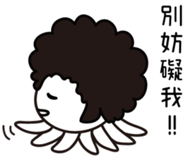 I Love Afro Taco (Chinese version) sticker #12849751
