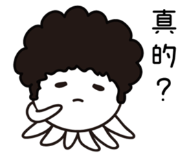 I Love Afro Taco (Chinese version) sticker #12849753