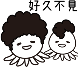 I Love Afro Taco (Chinese version) sticker #12849755