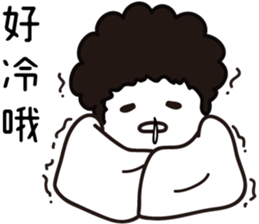 I Love Afro Taco (Chinese version) sticker #12849758