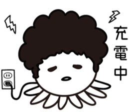 I Love Afro Taco (Chinese version) sticker #12849760