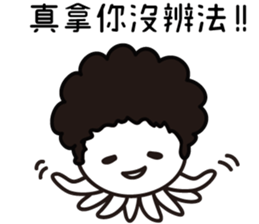 I Love Afro Taco (Chinese version) sticker #12849762