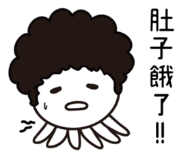 I Love Afro Taco (Chinese version) sticker #12849764