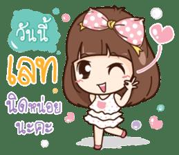 Milin a Cute office lady sticker #12855006