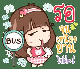 Milin a Cute office lady sticker #12855014