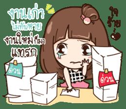 Milin a Cute office lady sticker #12855017