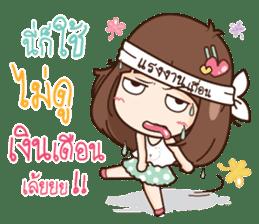 Milin a Cute office lady sticker #12855018