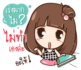 Milin a Cute office lady sticker #12855019
