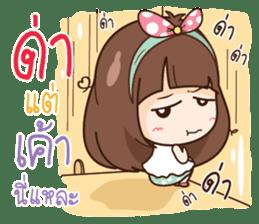 Milin a Cute office lady sticker #12855021