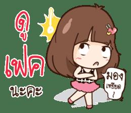 Milin a Cute office lady sticker #12855029