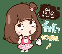 Milin a Cute office lady sticker #12855036
