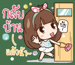 Milin a Cute office lady sticker #12855037
