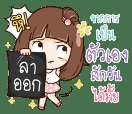 Milin a Cute office lady sticker #12855042
