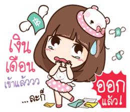Milin a Cute office lady sticker #12855044